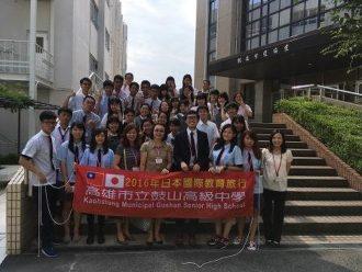 台湾7月交流_(10)