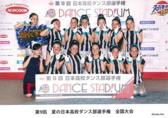 第9回ダンススタジアム写真 (1)