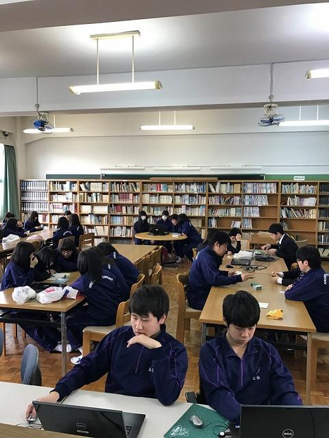 調べ3写真_2017-02-23_14_05_50[1]