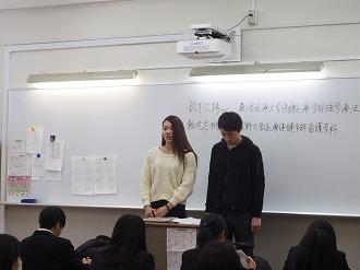 高2卒業生交流会_(3)