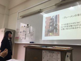 高2地理A観光マップ_プレゼン発表(3)[1]
