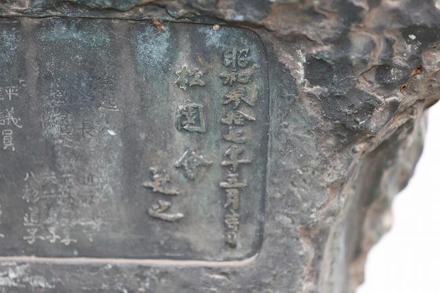 創立記念日島村先生_(1)