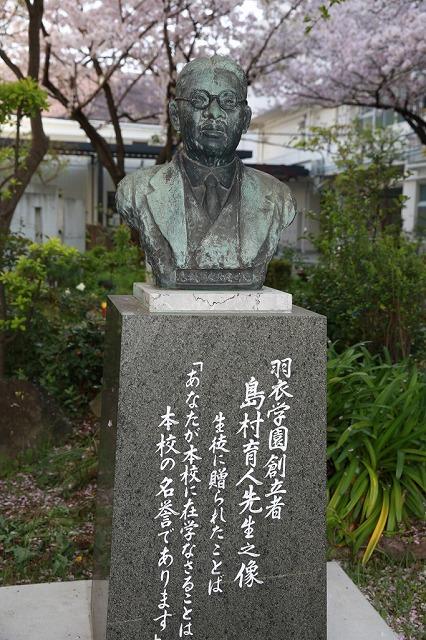 創立記念日島村先生_(4)