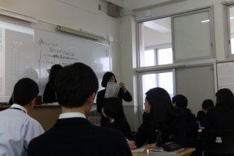 高2_政治・経済読売ワークシート_(7)[1]