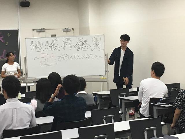 H29_9月30日_近大OC_(10)[1]