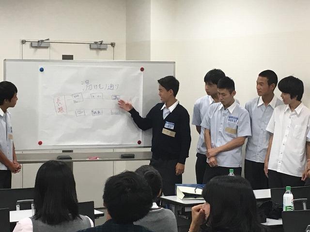 H29_9月30日_近大OC_(18)[1]