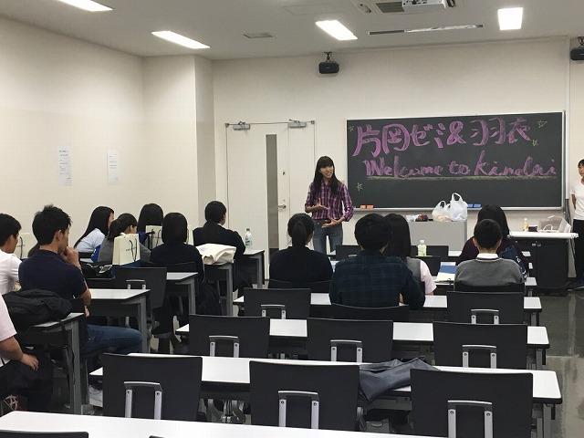 H29_9月30日_近大OC_(9)[1]