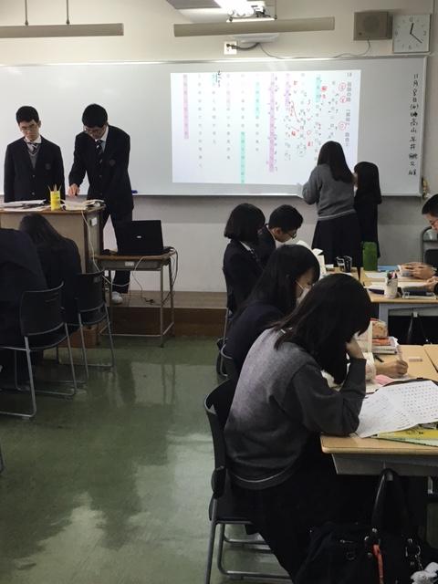 森岡先生研究授業_(2)
