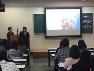 国際交流課説明会_(3)