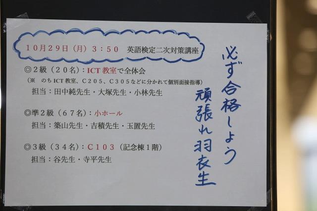 1R8A5977[1]