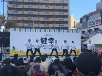 6健幸フェス_(3)