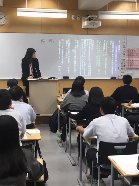 研究授業_(2)