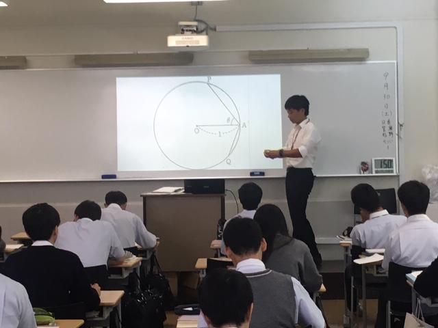 研究授業_(4)