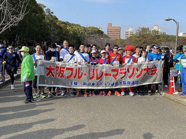 第22回大阪フル・リレーマラソン2