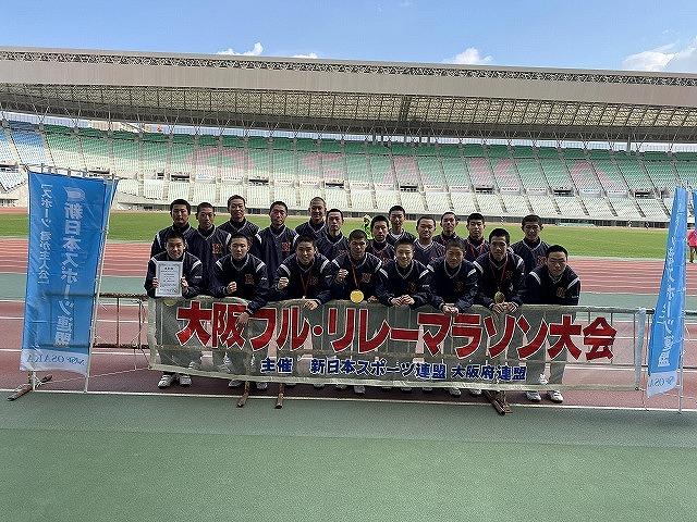 第22回大阪フル・リレーマラソン7